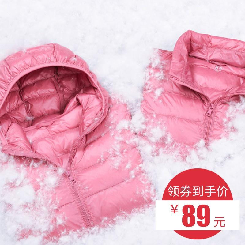 2019新款轻薄羽绒服女短款韩版大码立领连帽修身秋冬女装外套反季