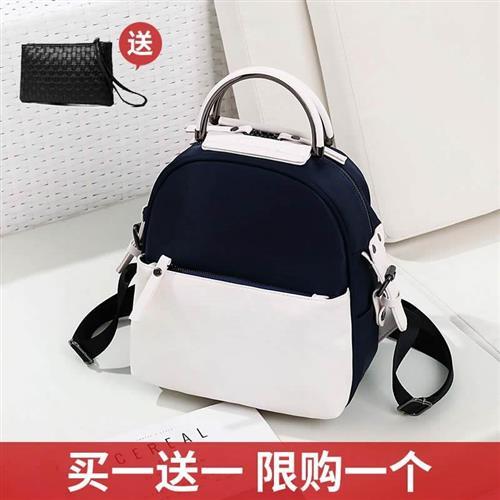High end double backpack women 2011 New Fashion Korean version simple schoolbag fashion leisure versatile small shoulder bag women luxury