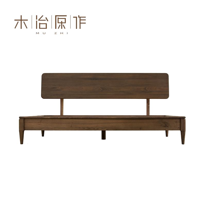木治原作 黑胡桃木北欧实木床1.5米1.8米主卧双人床现代简约家具