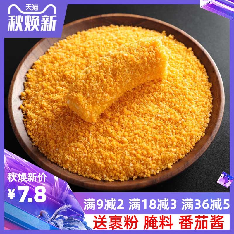 面包糠家用 油炸 香酥炸鸡裹粉脆皮家用小包装鸡排粉黄面包糠500g