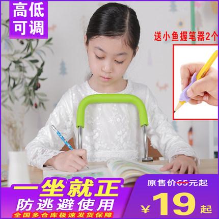唐九宫 坐姿矫正器 环抱款 20cm 不锈钢 多色可选