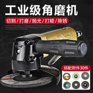 4寸打磨机气动角磨机工业级磨光机风动气磨机砂轮切割抛光机100mm