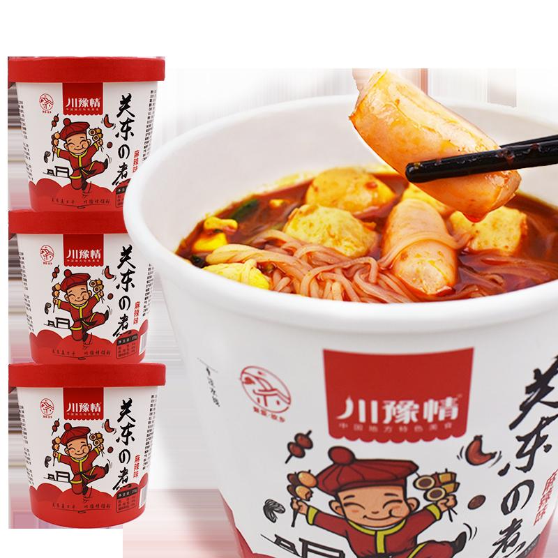 川豫情关东煮速食麻辣桶装即食丸子方便粉丝自热火锅酸辣粉