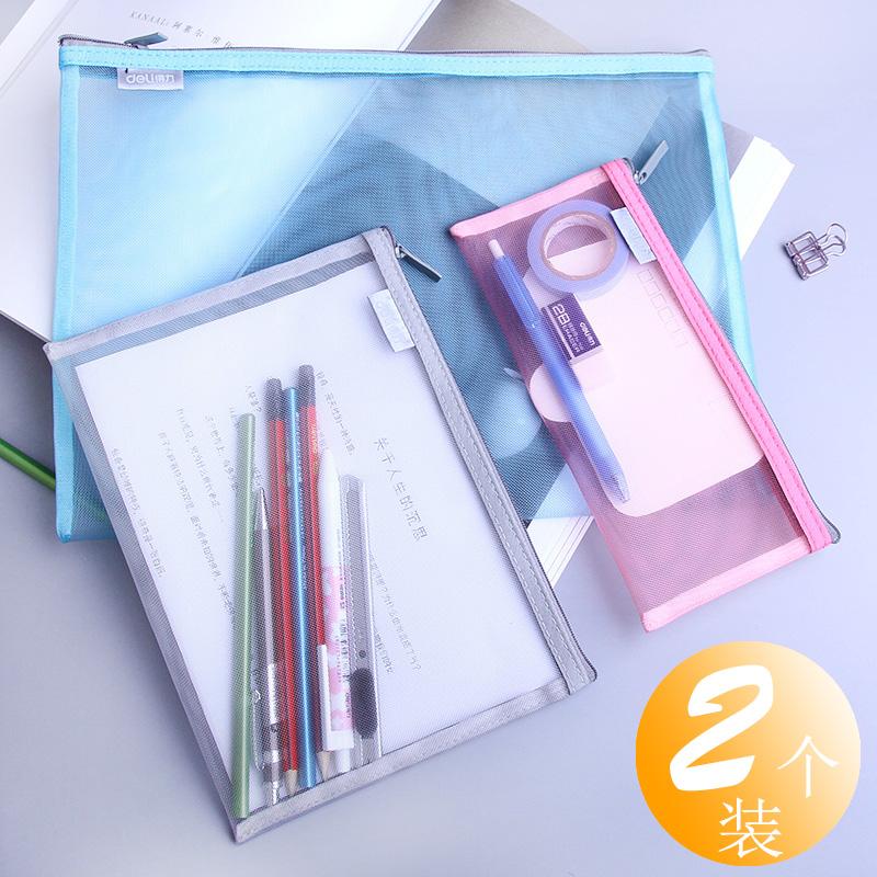 得力文件袋网纱透明笔袋A5/A4拉链袋网格资料袋小号文具袋女简约票据收纳考试卷子学生用韩国文件夹办公用品