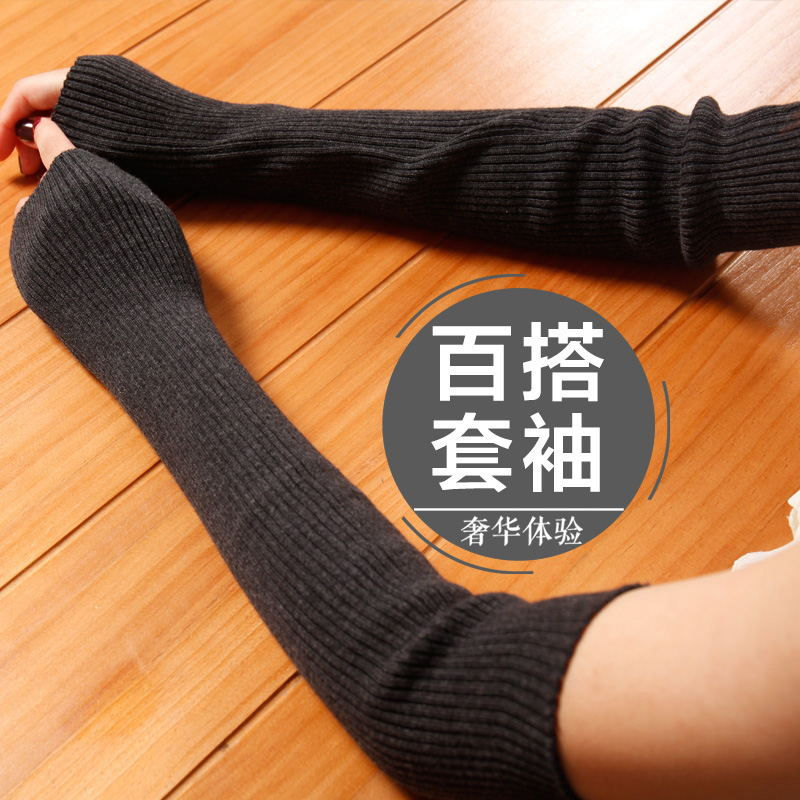 Arm sleeve sleeve womens autumn and winter long open finger lovely Half Finger warm gloves knitted thickened wool false sleeve