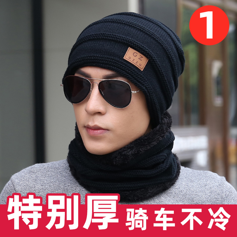 Hat mens warm knitting hat in autumn and winter mens ear cotton hat in winter Korean version leisure wool hat cycling cold proof