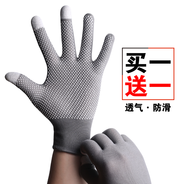 Sunscreen gloves summer thin short outdoor mountaineering, antiskid, breathable driving, cycling, men and womens touch screen riding