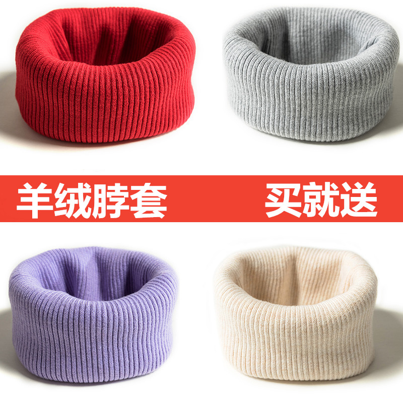 Cashmere neck set, autumn and winter couple outdoor wool thread thickening warm knitting neck protection scarf neck set