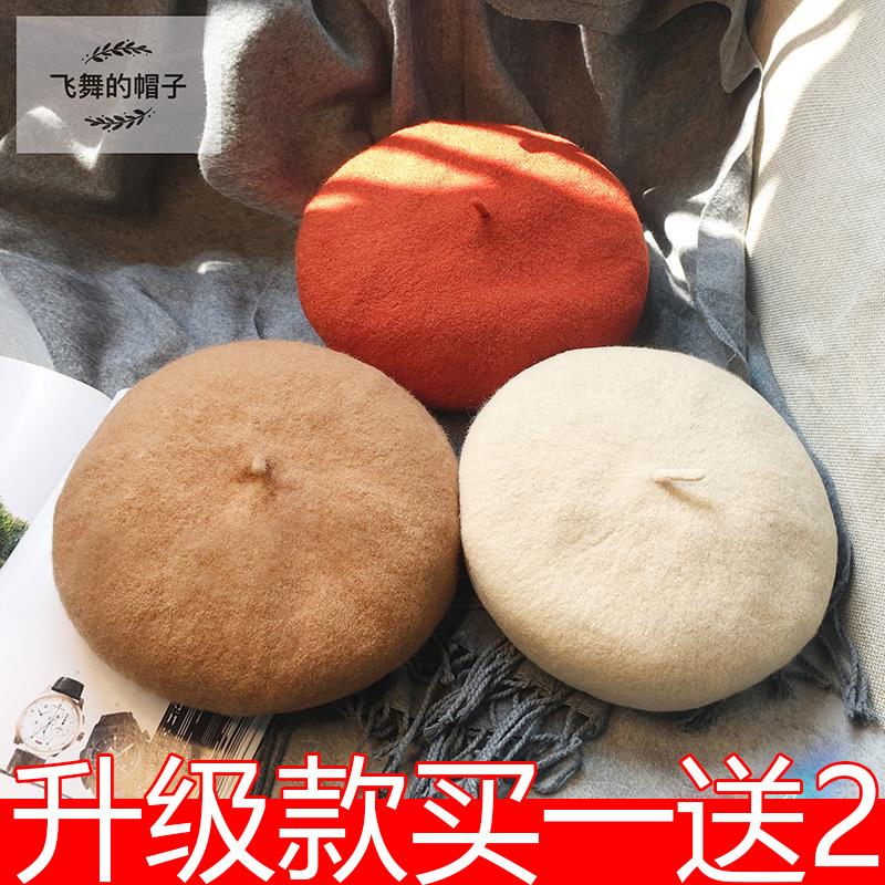 Net red beret women autumn and winter Korean style Japanese style versatile wool cloth British painter hat bud hat lovely