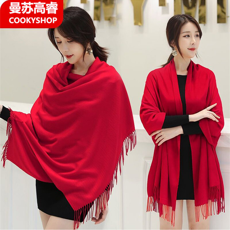 Scarf womens autumn and winter pure color cashmere like double purpose shawl in Korean style with Chinese red long thickened warm neck