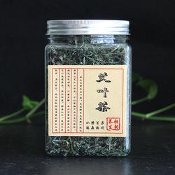 艾叶茶蒸青 野生可食用艾草茶小叶艾茶泡茶非南阳特级女性养生茶