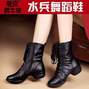 冬季舞蹈靴广场舞鞋软底增高女鞋