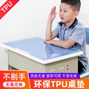 tpu小学生课桌垫无味透明桌垫软玻璃防水写字学习家用桌布书桌ins