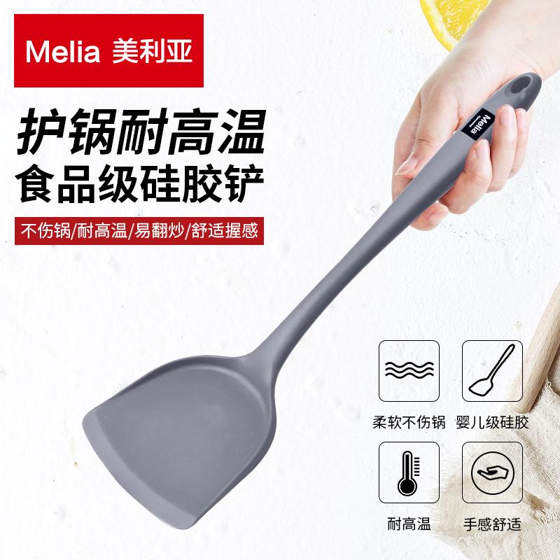 Лопатки для сковороды Артикул 580416678292