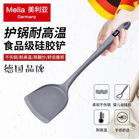 melia美利亚硅胶铲子不粘锅护锅铲子炒菜铲子硅胶铲锅铲厨房套组