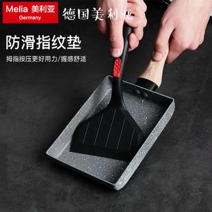 美利亚德国耐高温玉子烧硅胶锅铲煎铲不粘锅专用铲厚蛋烧铲子厨具