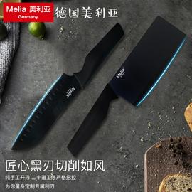 美利亞切菜刀家用廚師專用刀具套裝廚房不銹鋼女士鋒利專用黑刃刀圖片