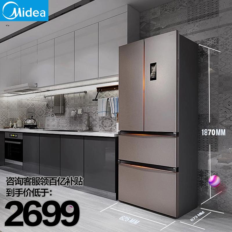 美的智能无霜电冰箱四开门家用4柜