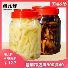 源自铜陵 糖醋嫩生姜片铜陵特产腌制酱汁生姜含瓶新鲜泡嫩子白姜