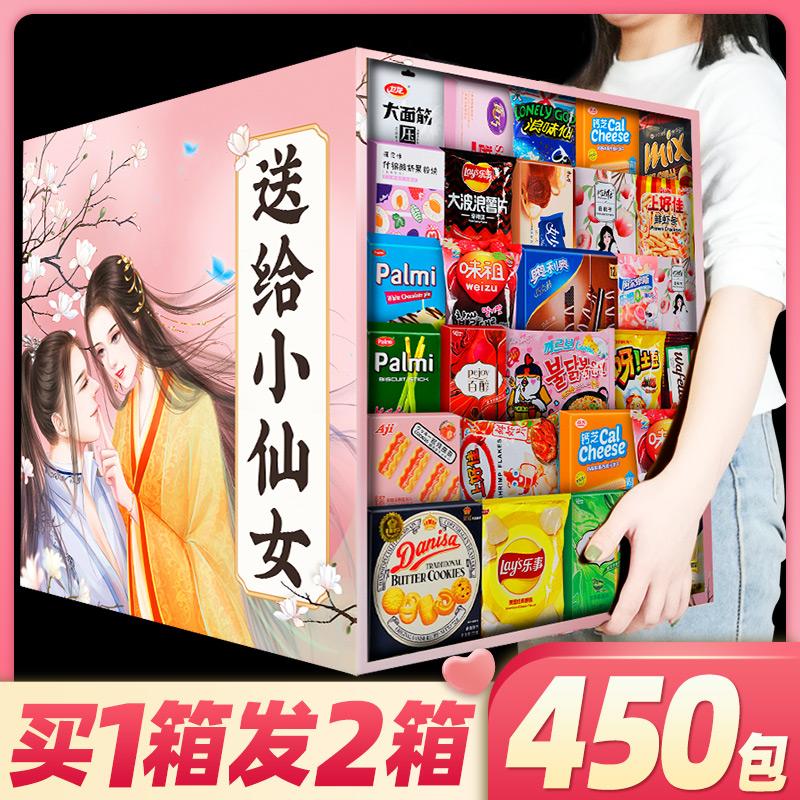 送女友巨型整箱休闲食品网红大礼包