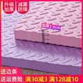 加厚泡沫地垫防摔爬爬垫儿童拼图爬行垫大整块拼接卧室家用地板垫