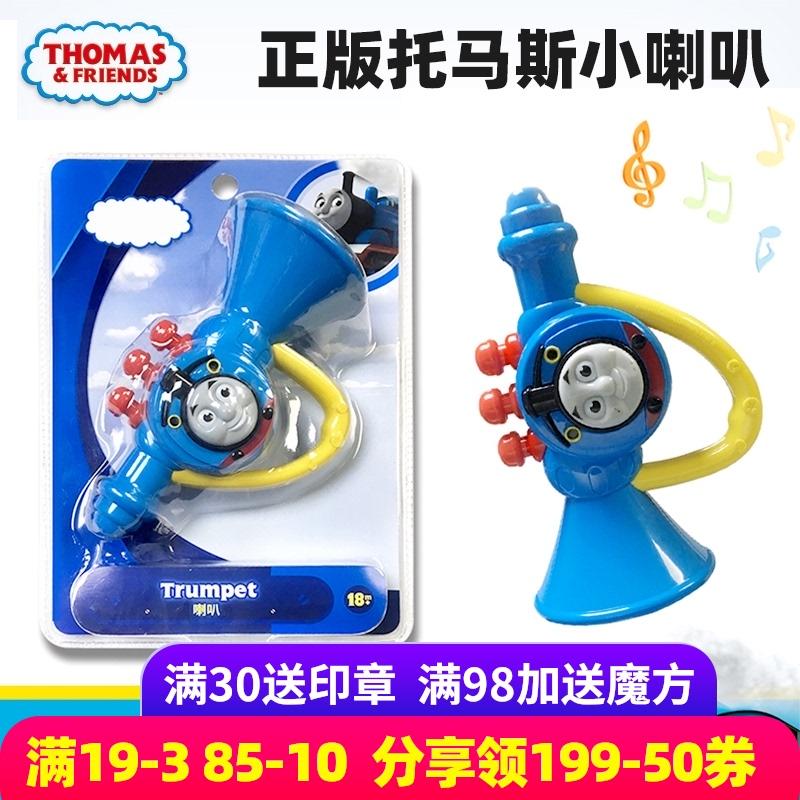 Детские духовые инструменты Артикул 613374635815