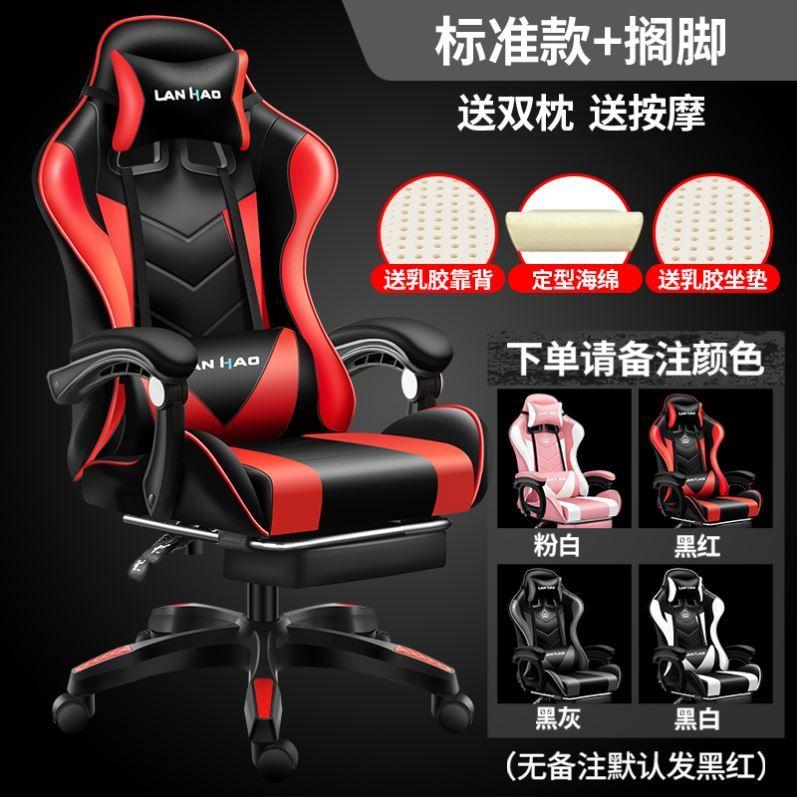 电竞椅学生加宽可躺办公椅加厚久坐老板椅游戏舒适家用座椅电脑椅