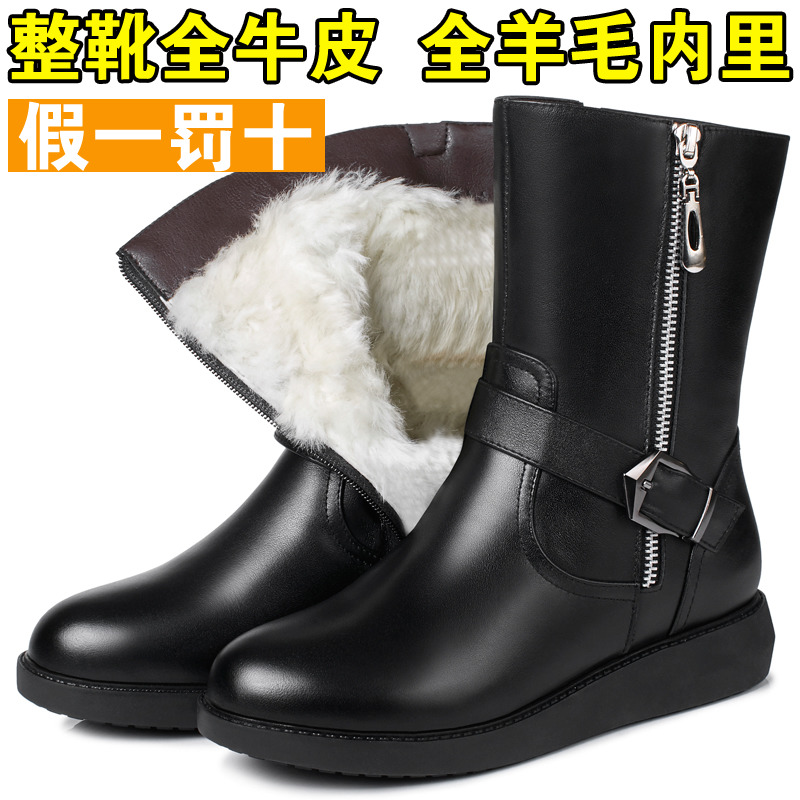 Winter Plush boots womens cotton shoes middle tube boots genuine leather wool cotton boots womens leather cotton shoes mothers shoes cotton shoes