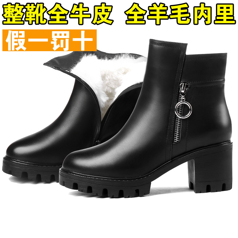 Winter antiskid womens shoes with suede middle tube leather full leather middle heel thickened cotton shoes large womens boots snow boots black