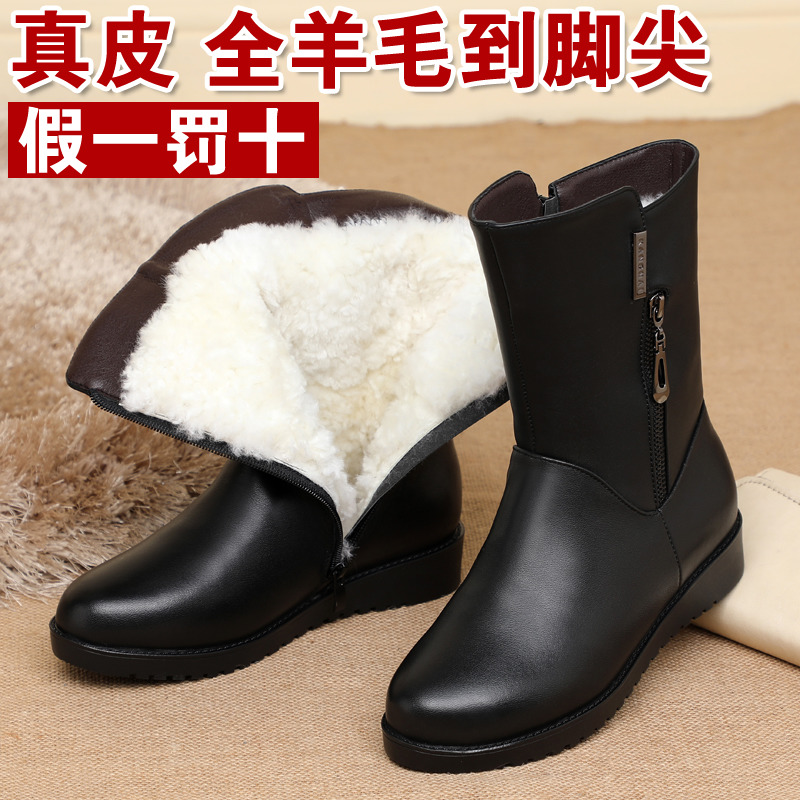 Winter new plush womens leather cotton shoes leather Wool Womens boots womens cotton shoes mother cotton shoes womens flat heel