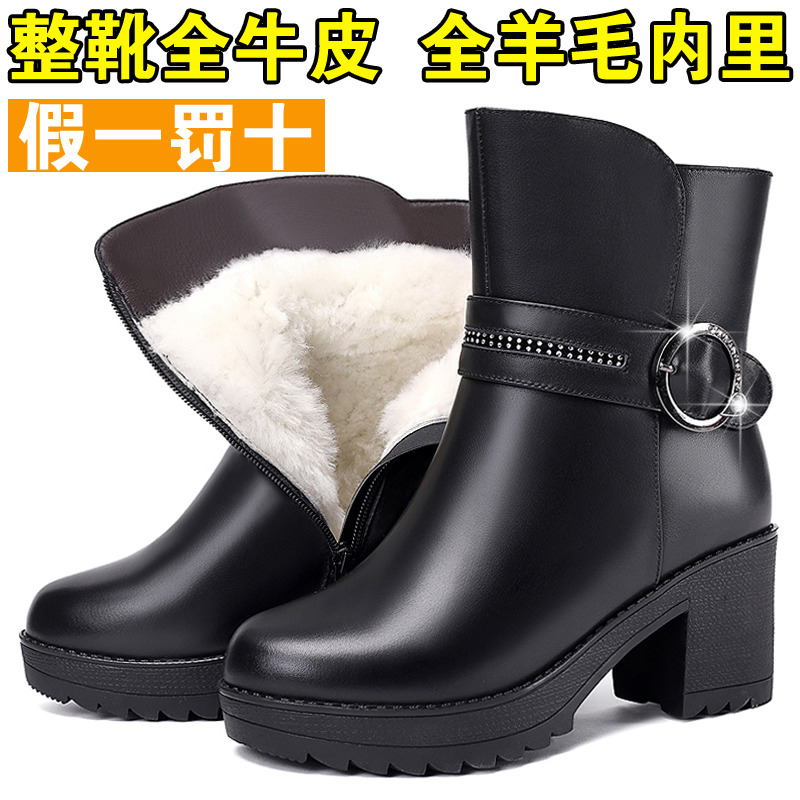 Winter Plush boots womens cotton shoes genuine leather wool cotton shoes womens leather cotton shoes thick heel thick soled mothers shoes