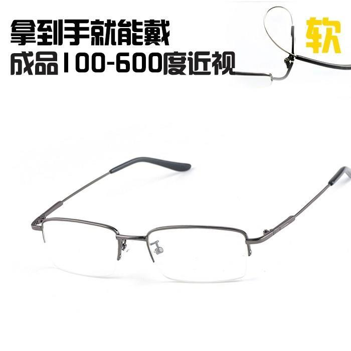 Nearsighted mirror finished women mens half frame hanging wire memory alloy nearsighted glasses thin leg soft frame 100-600 degrees