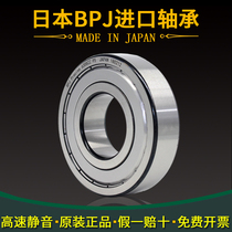 Japan BPJ imported bearings 6200 6201 6202 6203 6204 6205 ZZ RS n High Speed bearings