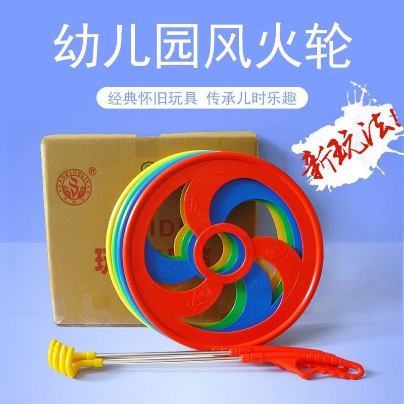 Детские игрушки / Товары для активного отдыха Артикул 592459867144