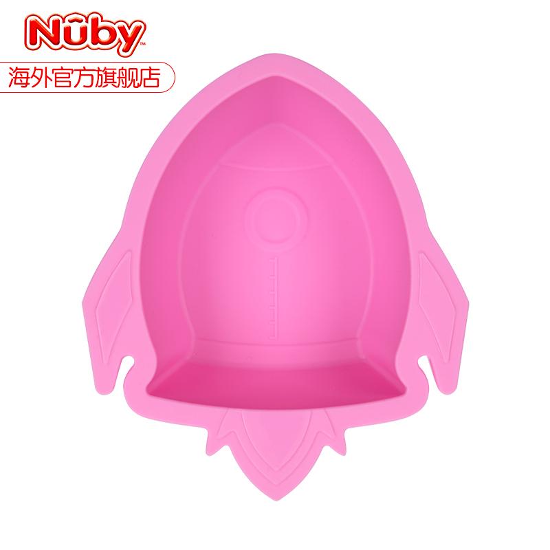 Nuby努比 宝宝火箭碗 儿童硅胶碗辅食碗 幼儿喂食碗