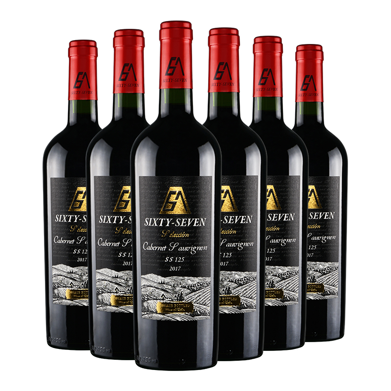 67 red wine ss125 Chile original bottle imported red wine Cabernet Sauvignon wine full container of 6 pieces x750ml