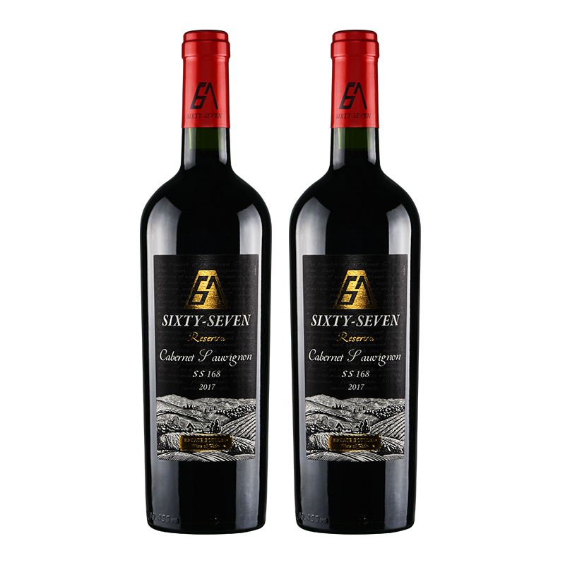 67 red wine ss168 Chile original bottle original imported wine Central Valley dry red gift box two pieces x750ml