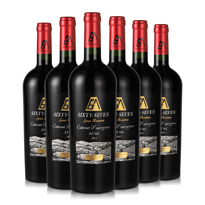 67 red wine ss368 Chile original original original bottle imported wine Central Valley dry red 6 packs x750ml