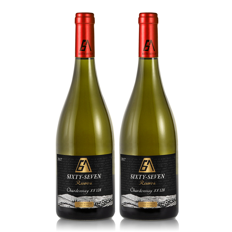 67 red wine ss128 Chile original original bottle imported wine Chardonnay Dry White gift box two pieces x750ml