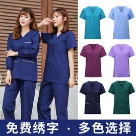 洗手衣手术室女短袖夏季薄款长袖纯棉刷手牙医口腔牙科医生工作服