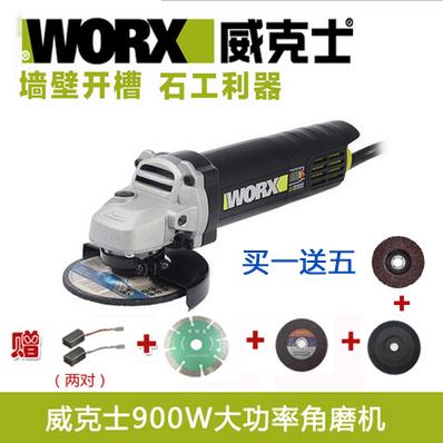 WORX престиж грамм ученый WU815 негабаритный мощность угловая шлифовальная машина резка / полированный / польский машинально 900W угловая шлифовальная машина