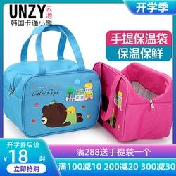 韩国小学生餐盒便当包饭盒袋上班族饭盒手提包保温袋大号容量日式
