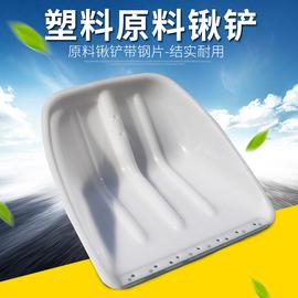 塑料铁锹 大号 塑钢锨加厚耐用pp原料带钢片带柄塑料锨 塑料铲子图片