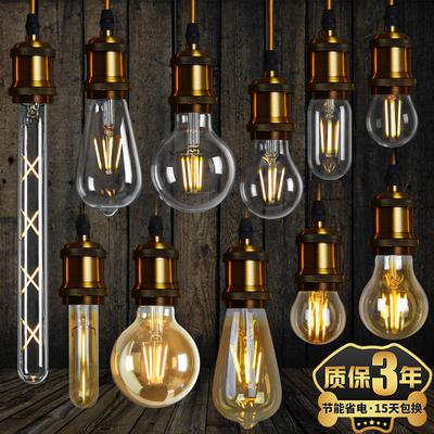 爱迪生led灯泡E27大螺口龙珠泡复古仿钨丝灯护眼暖白黄光节能1瓦