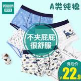全尺码统一价 男童平角内裤4条 满减+券后16.9元包邮