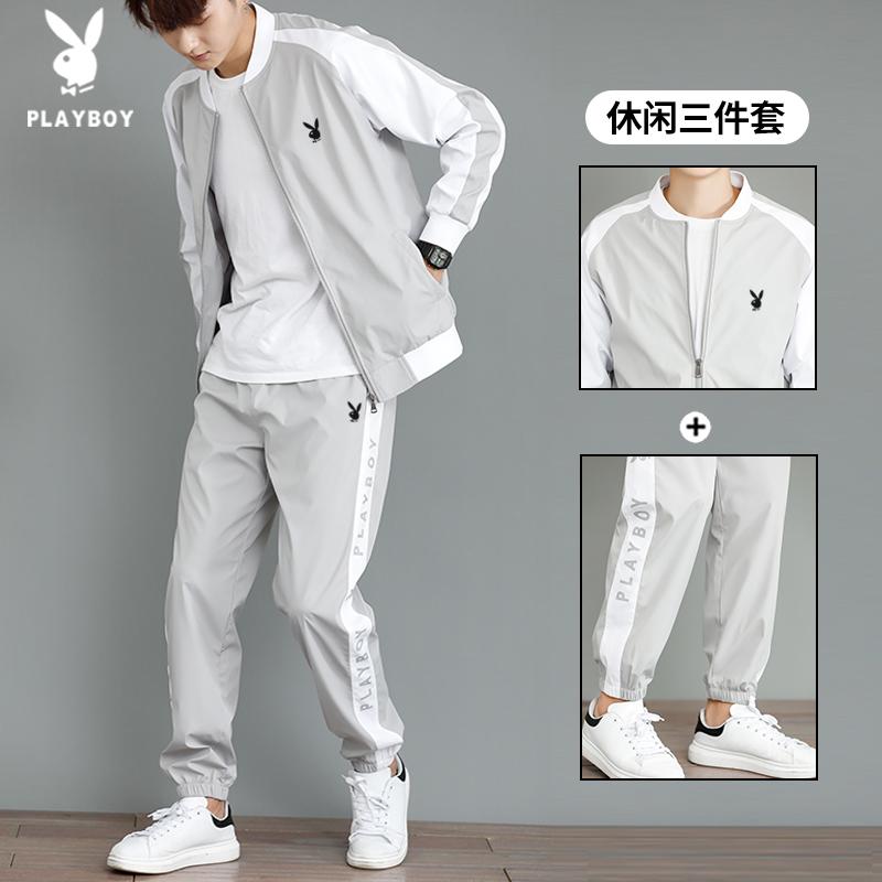 花花公子运动套装男韩版潮流帅气春夏装外套男装夹克休闲装三件套