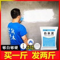 开裂修复蹲便器膏修马桶厕所补洞瓷器卫浴专用蹲厕破洞修补剂