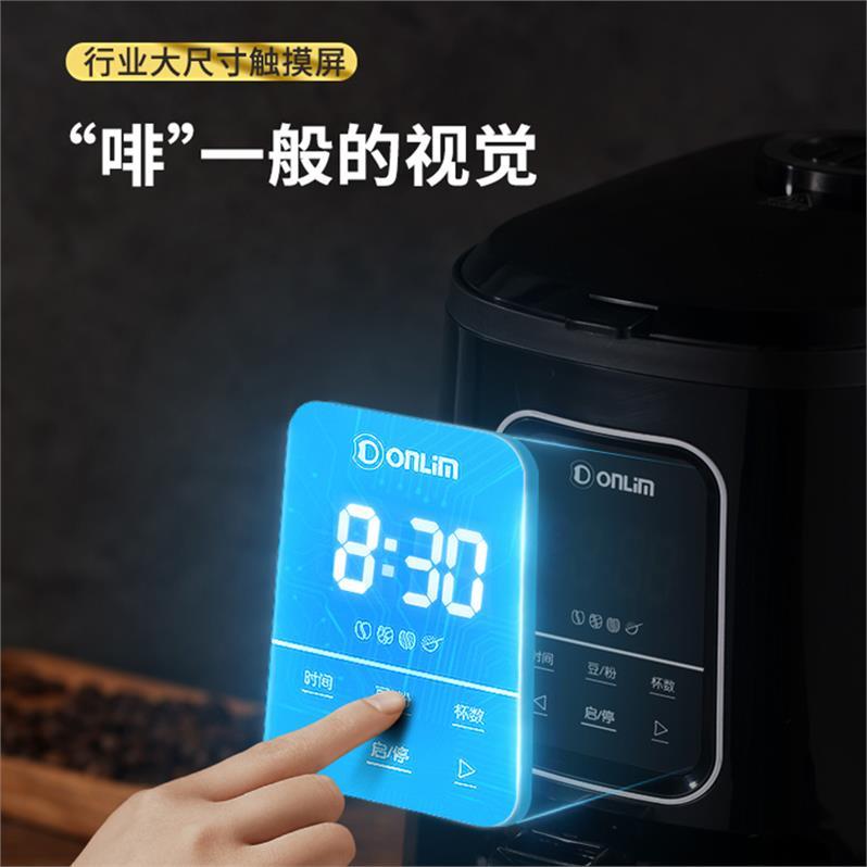 咖啡机全自动两用便携式家用美式一体机多功能小型迷你饮料机奶茶751.84元包邮