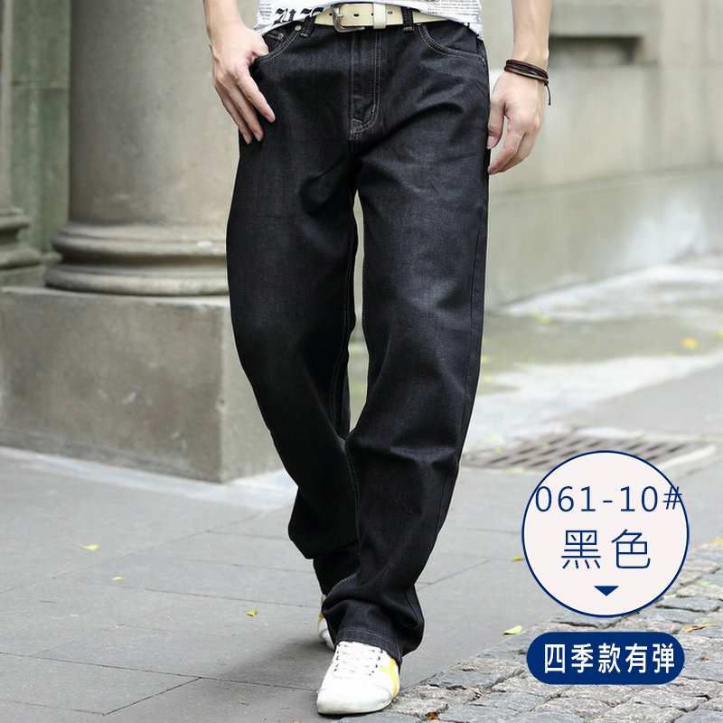 Spring and autumn business mens loose fitting straight jeans mens casual fattening oversized sports pants
