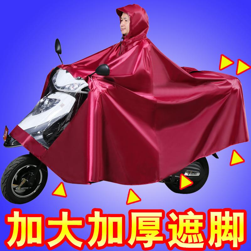 Дождевики для момтоциклов Артикул 565804151332